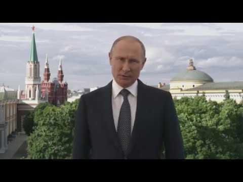 Президент РФ пожелал гостям ЧМ чувствовать себя как дома