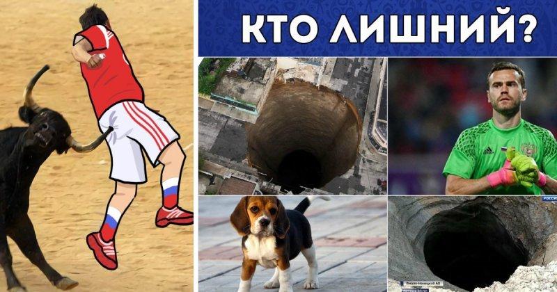 А пенсии вернут? Прогноз пользователей соцсетей на матч Россия - Испания
