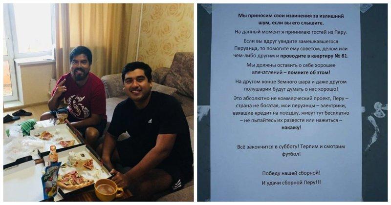 Программист из Екатеринбурга приютил двух перуанских футбольных фанатов и оберегает их от соседей