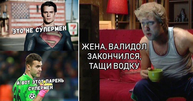 Если сборная России смогла, то и ты сможешь: реакция на выход в 1/4