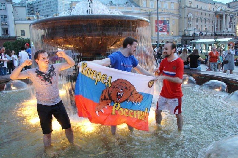 Россия Испания. Как отметили победу сборной в Москве. ШОК !!! ЧМ 2018