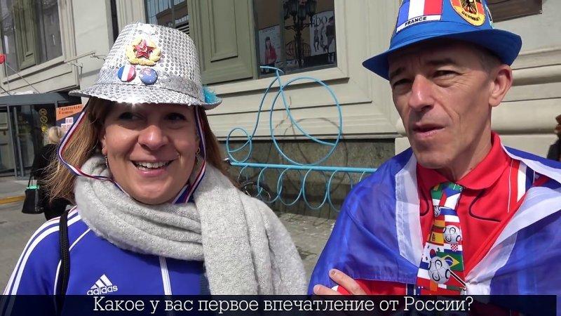 Как в России разводят иностранных болельщиков