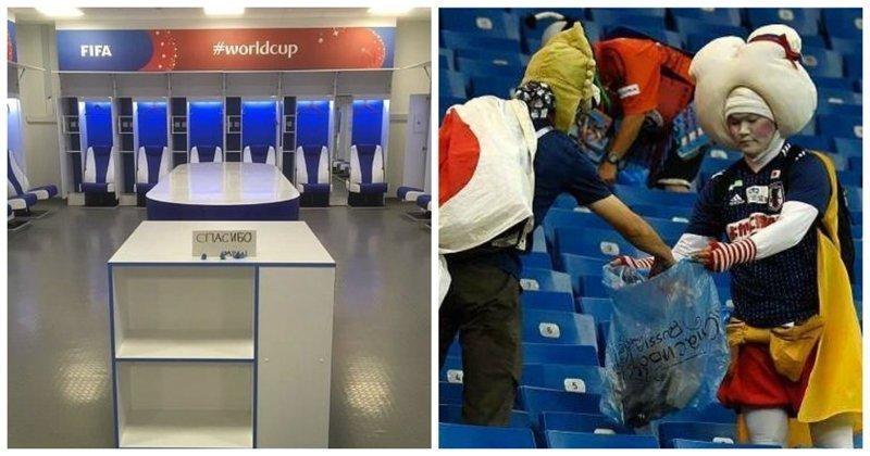 """Японские футболисты убрали раздевалку и оставили записку с единственным словом """"Спасибо"""""""
