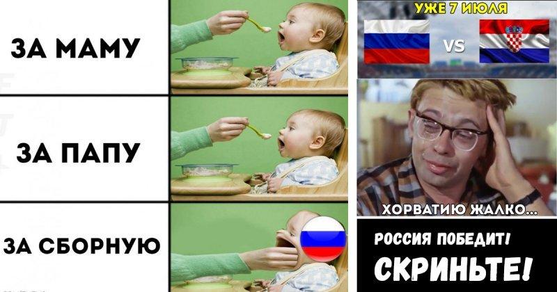 Мало, мало, Головин: соцсети о матче Россия - Хорватия