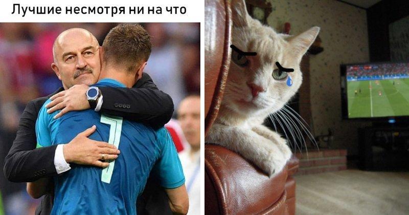 Мужики, вы красавцы: реакция соцсетей на вылет России с ЧМ-2018