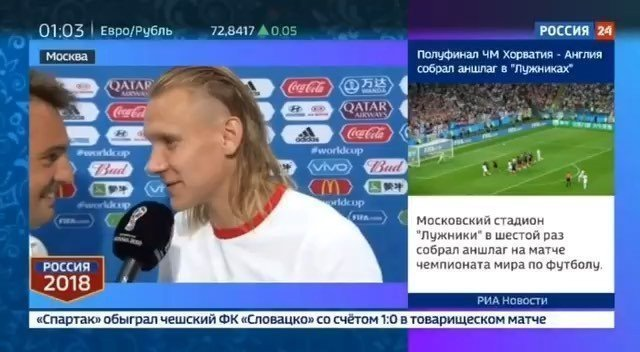 Хорватский футболист Домагой Вида извинился за выкрики «Слава Украине!»