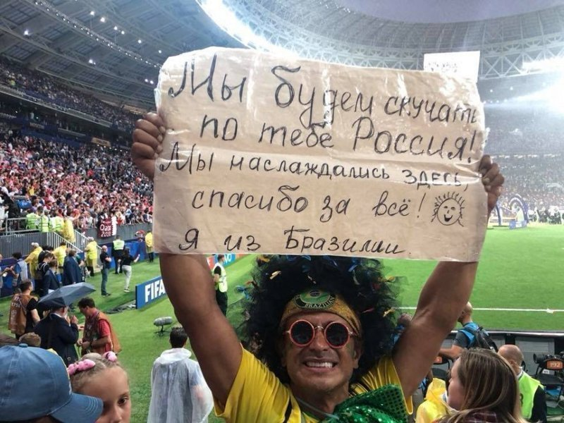 """Не скоро забуду"". Яркие реакции иностранцев на Чемпионат Мира"