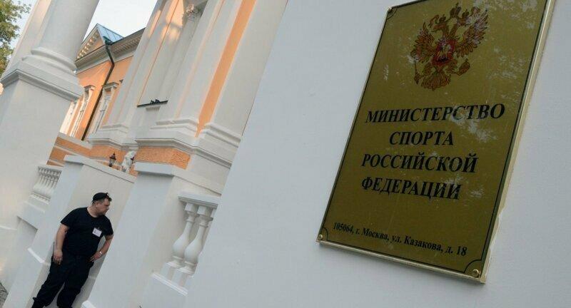 Министерство спорта запретило проводить международные соревнования в России