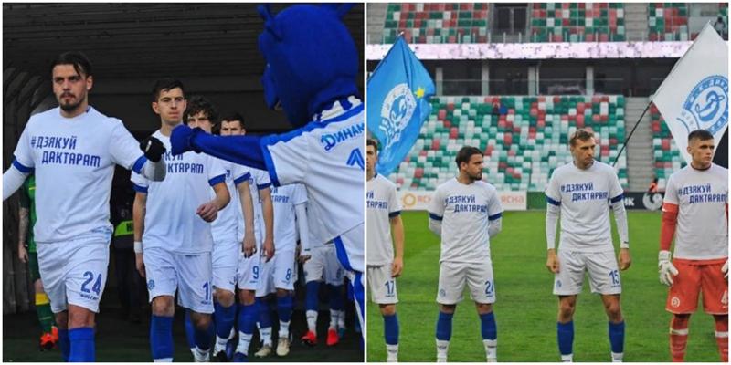 Белорусские футболисты вышли на поле в форме с надписью «спасибо докторам»
