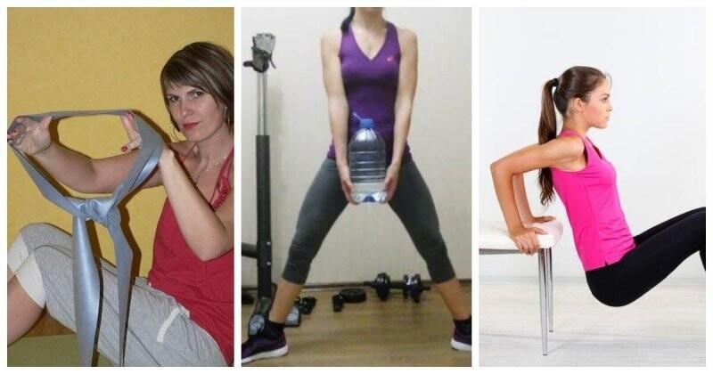 Домашний фитнес: как подобрать оборудование из подручных предметов
