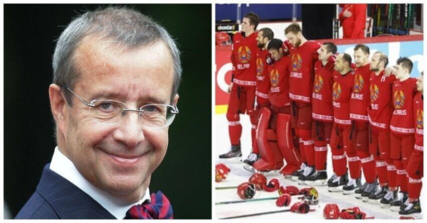 Бывший президент Эстонии предложил отстранить Белоруссию от участия в ЧМ по хоккею