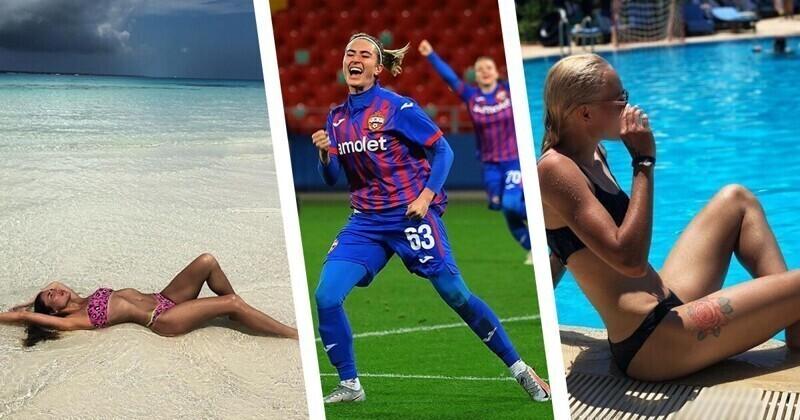 Как выглядят горячие российские футболистки без спортивной формы