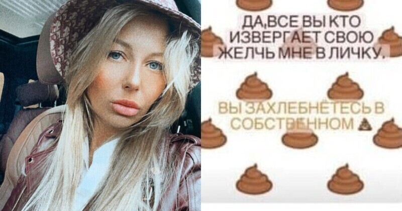 """""""Вы захлебнетесь в собственном дерьме"""": жена футболиста Семенова жестко отчитала критикующих мужа"""