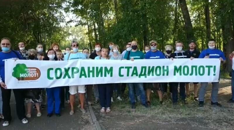 В Перми задержали людей, записывающих обращение к Путину с просьбой не разрушать стадион