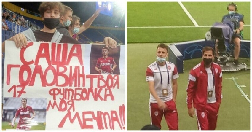 Украинский фанат посвятил плакат российскому футболисту в игре «Шахтер» – «Монако» в Харькове