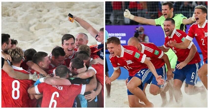 Сборная России по пляжному футболу в третий раз выиграла чемпионат мира