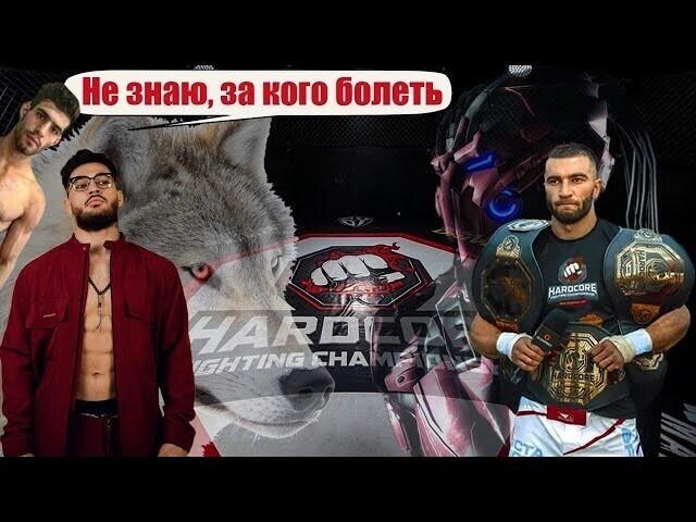 Чоршанбе против Калмыкова. Прогноз
