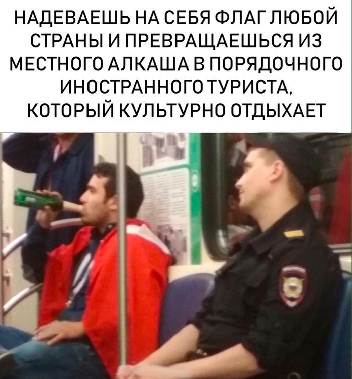 Россияне надеются, что эту планку МВД будет держать и после чемпионата