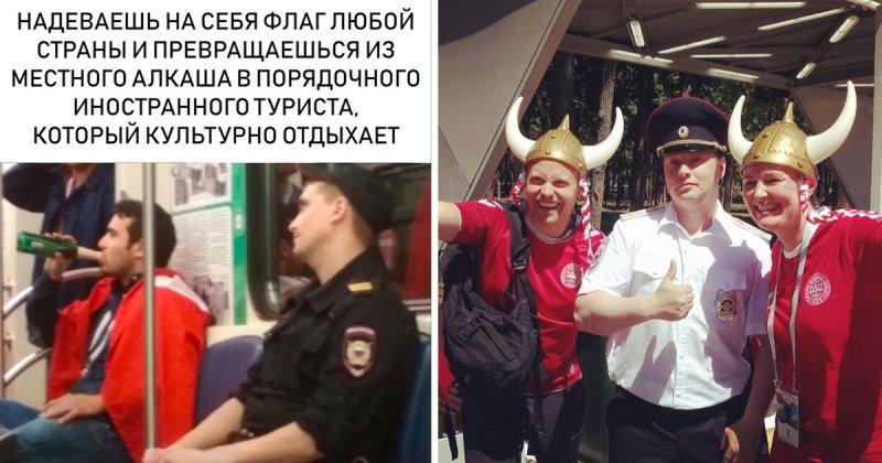 Мундиальная полиция: к такому жизнь нас не готовила
