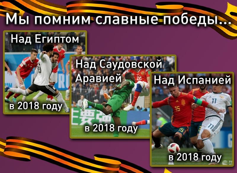 Если сборная России смогла, то и ты сможешь: реакция на выход в 1/4 Испания, россия, спорт, футбол, чм-2018