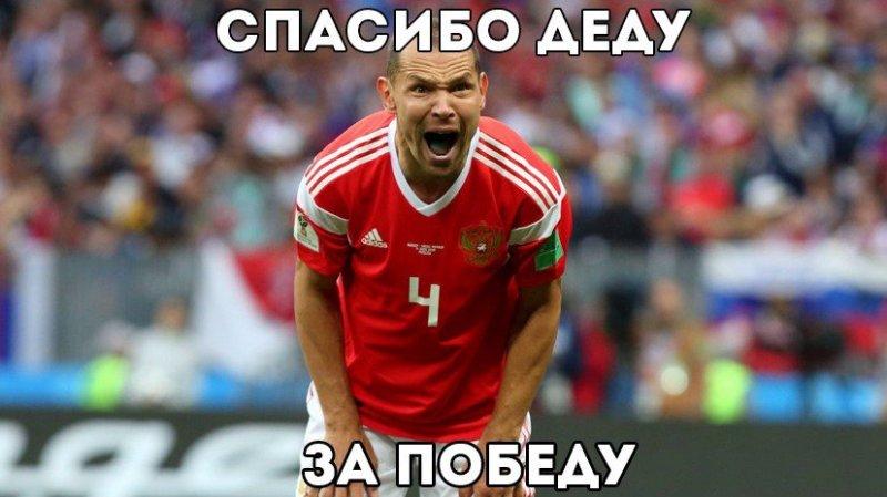 Да, еще Игнашевич помог Акинфеев, Испания, Черчесов, прикол, россия, спорт, футбол, чм-2018, юмор