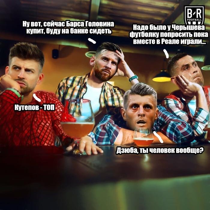 Россия - Хорватия на ЧМ-2018: прогноз пользователей соцсетей  Хорватия, прикол, россия, спорт, футбол, чм-2018, юмор