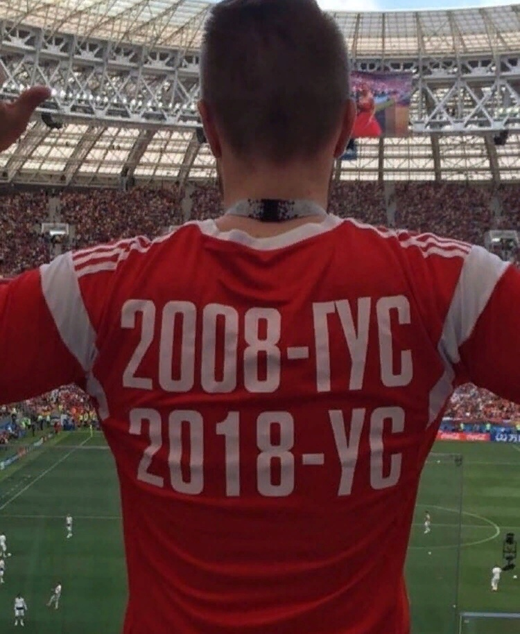 Кроме того, секрет успеха россиян уже всем известен Хорватия, прикол, россия, спорт, футбол, чм-2018, юмор