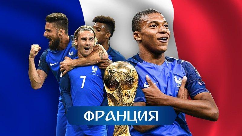 Новичкам везет: история моей первой ставки на футбол  Прогноз, Ставка, Франция, Хорватия, футбол, чм-2018