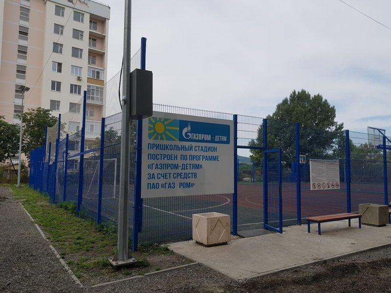 Газпром - Детям. Политический пиар и слабоумие газпром, дети, железноводск, жизнь, кмв, пиар, спорт, юмор