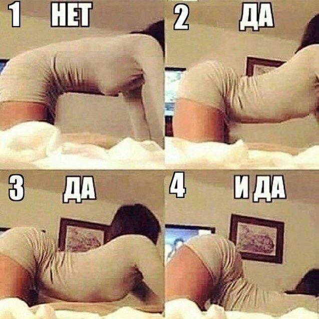 Мужчины утверждают, что девушки бывают четырех типов