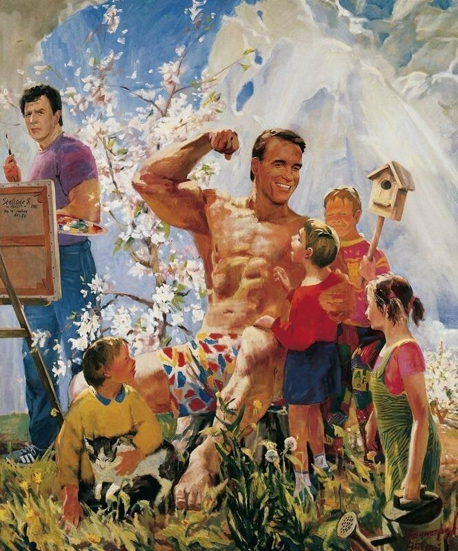 Я — звезда: Плакат на стенке общество, политика, спорт
