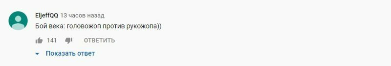 """Цирк нового поколения: Олег Монгол победил Кирилла """"Руки-базуки"""" в бою по правилам ММА"""