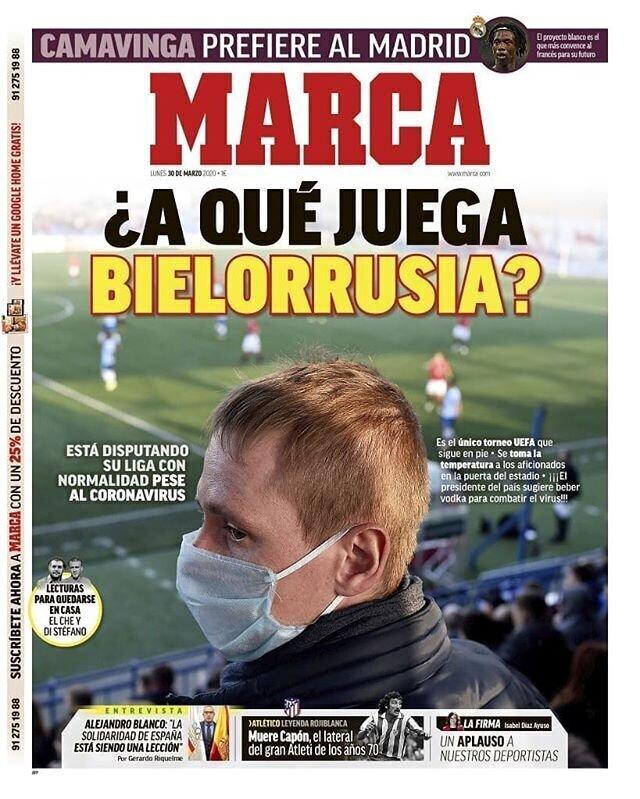 И белорусскому футболу подгадил коварный коронавирус