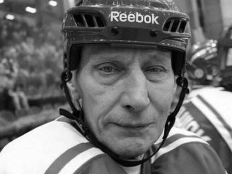 В Москве скончался легендарный советский хоккеист Алексей Гусев