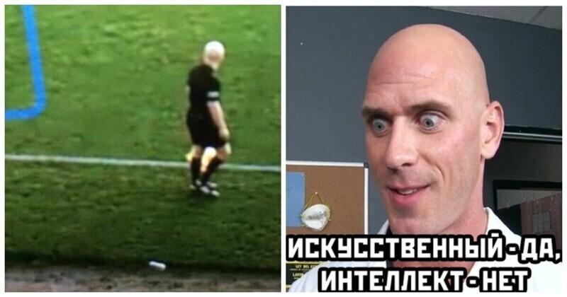 """В Шотландии """"умная"""" камера весь матч показывала лысину судьи, спутав ее с мячом"""