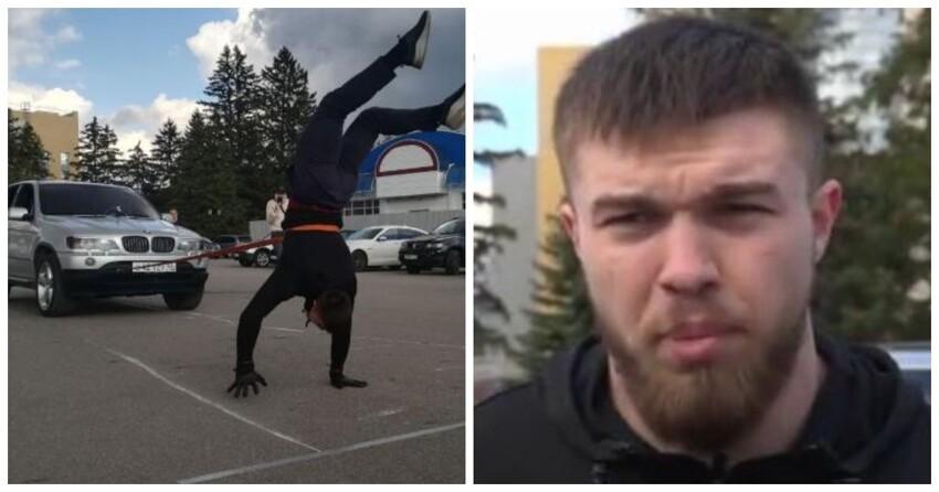Житель Курска на спор побил три мировых рекорда
