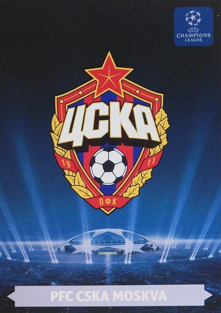 Последний ребрендинг эмблемы ЦСКА произошел в 2008 году