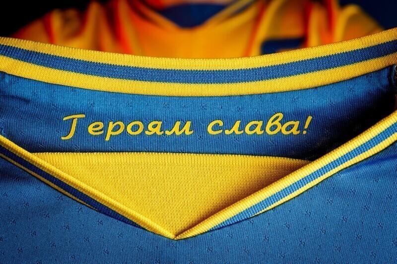 Украина сыграет на Евро-2020 в форме со спрятанным лозунгом националистов