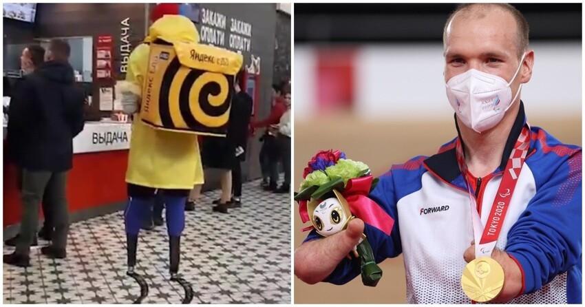 Инвалид, работавший курьером, завоевал на паралимпиаде золото и побил мировой рекорд