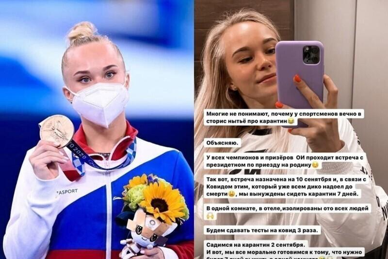 """""""Выжить семь дней в комнате и не сойти с ума"""": гимнастка - о карантине перед встречей с Путиным"""