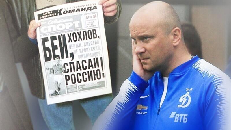 Тренер Хохлов подал в суд на Facebook из-за фамилии