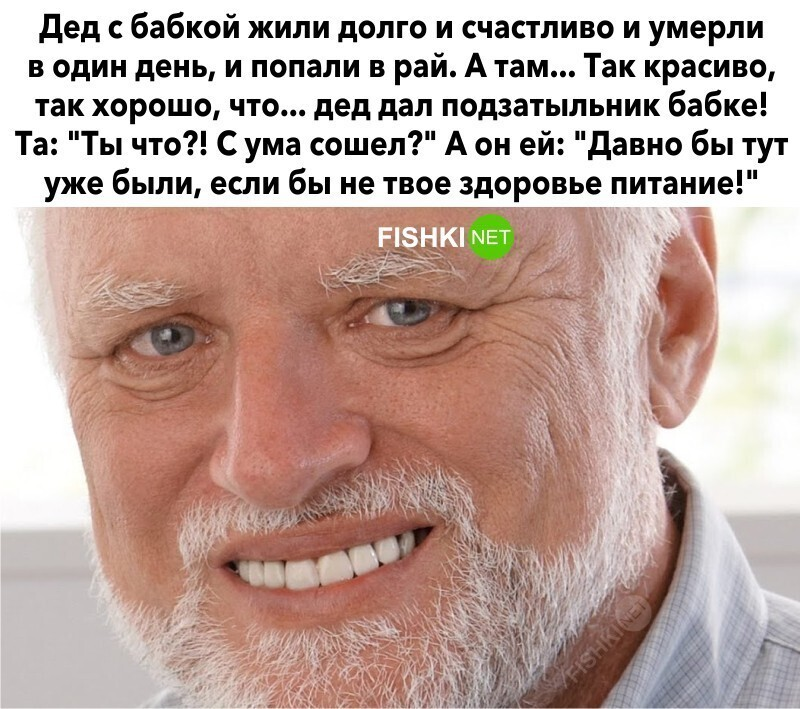 Ахаха